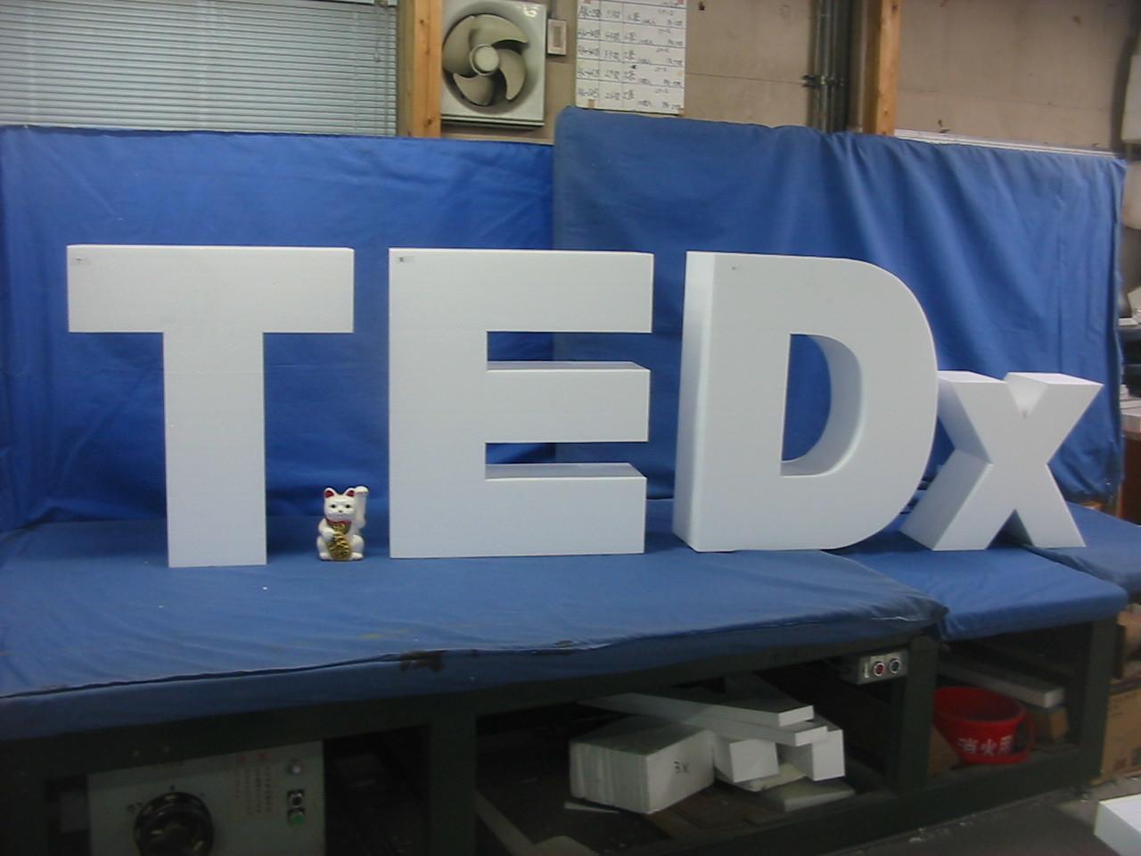 TEDx京都4