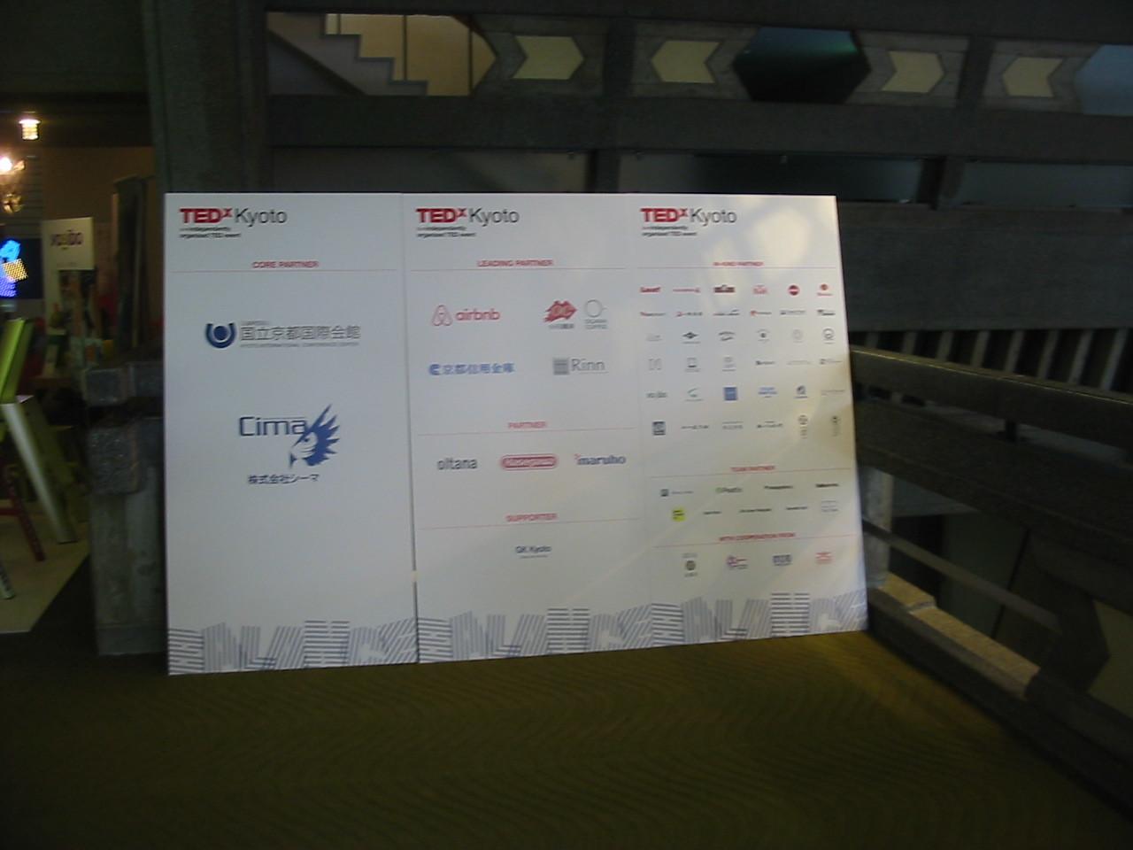TEDx京都2