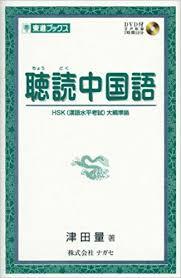 choudokuchuugokugo_20190714081412e49.png