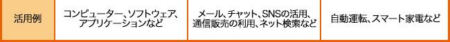 otherl32_04.jpg