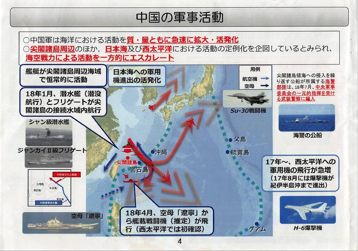 th_石垣島1
