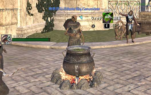 アウトドア魔女鍋