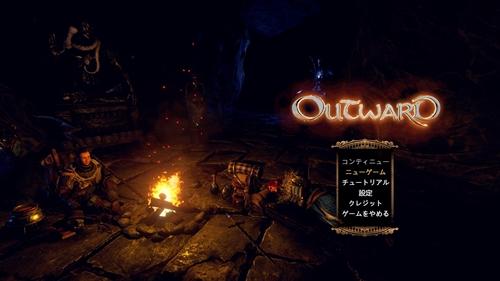 Outward_op.jpg