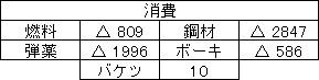 2094.jpg