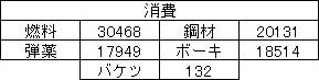 2109.jpg