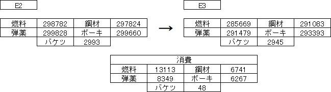 2167.jpg