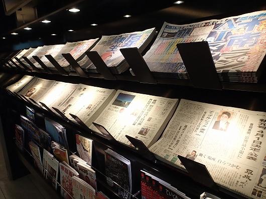 新聞はタダか20190107