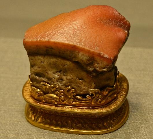 肉形石B20190108
