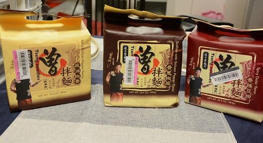 台湾麺20190517