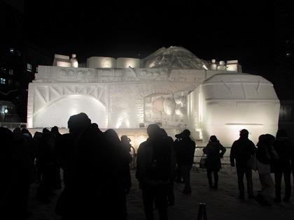 snow festival 2