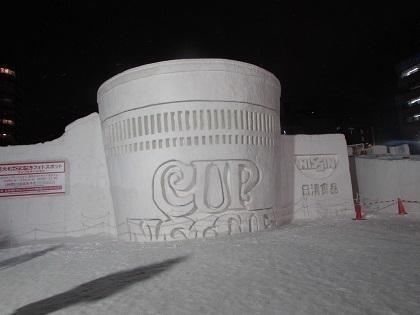 snow festival 3