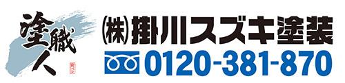株式会社ロゴ_FREE_w500