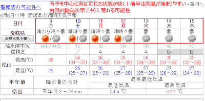 20190810012545.png