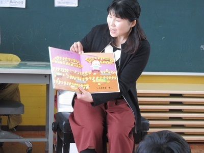 H31 絵本サークル最終IMG_7135