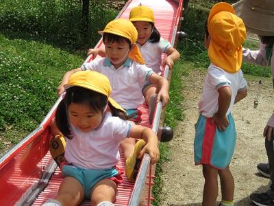 令和5月 年中園外保育IMG_7752