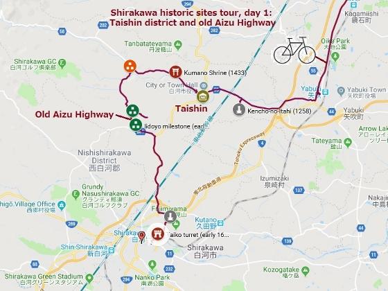 20181113白河史跡巡りday1 (560x420)