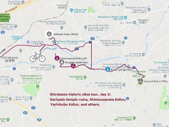 20181115白河史跡巡りday3 (560x420)