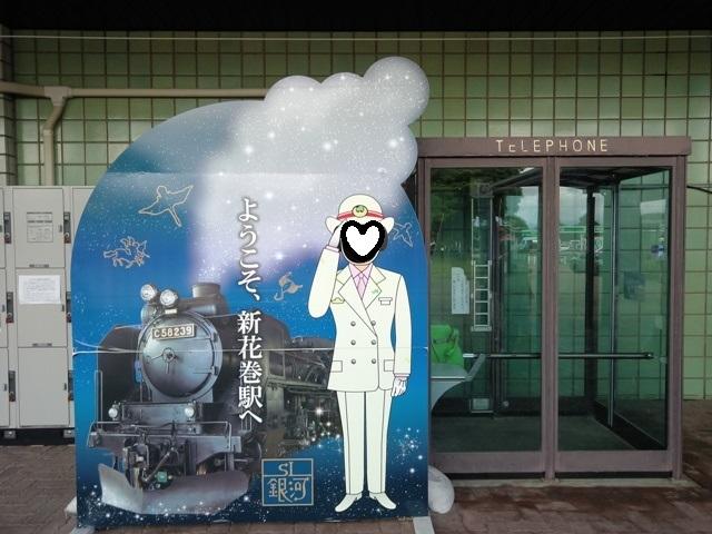 KIMG9468-1.jpg