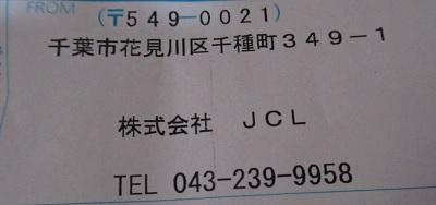 0_raji00_201810302152519f1.jpg