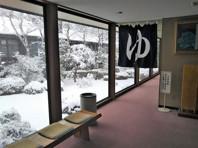 20190409大雪の朝 (23)