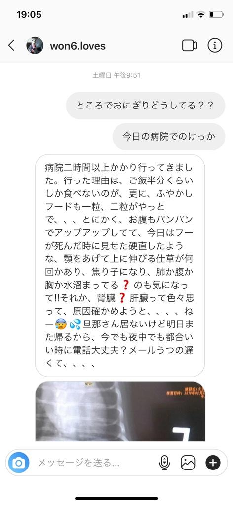 fc2blog_2019022619162493d.jpg