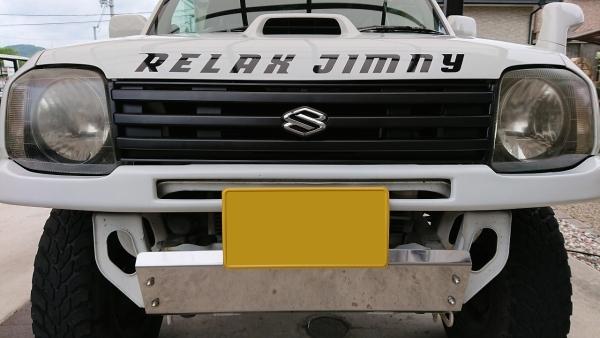 RELAX JIMNY02