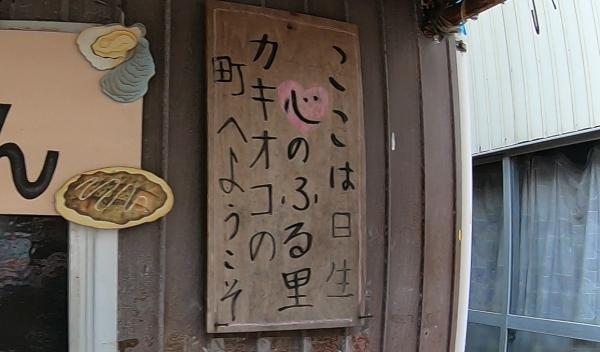 24_190217_01.jpg