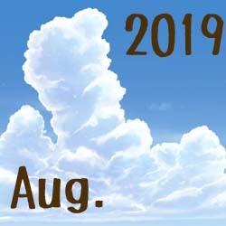 19-Aug.jpg