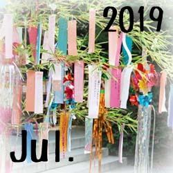 19-Jul.jpg