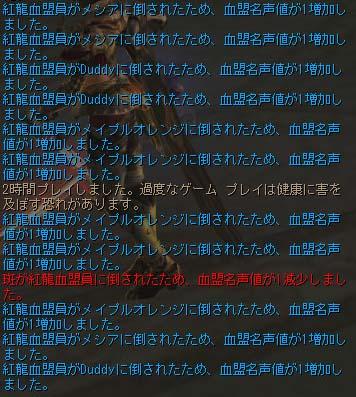 KILL_1.jpg