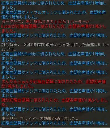 KILL_2.jpg