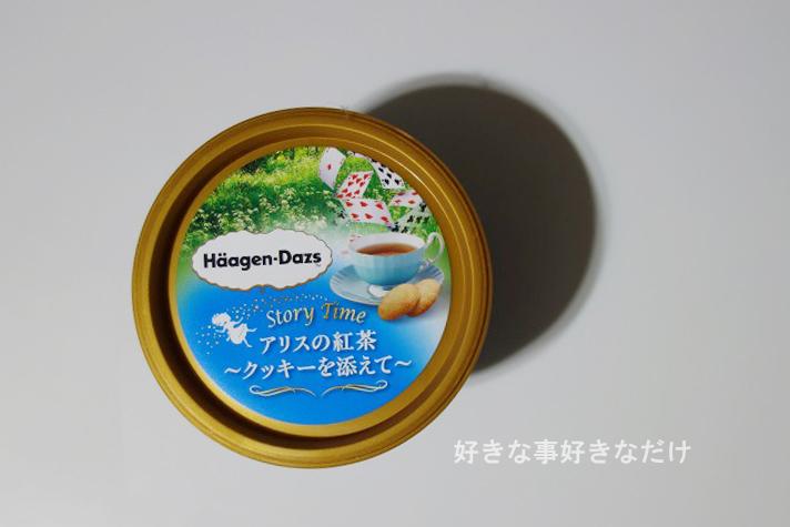 DSC063892のコピー