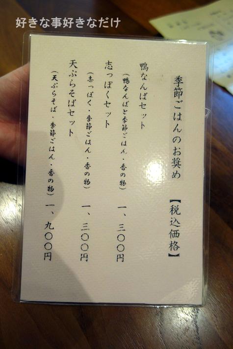 DSC09228のコピー