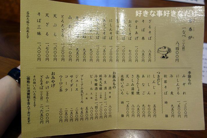 DSC09230のコピー