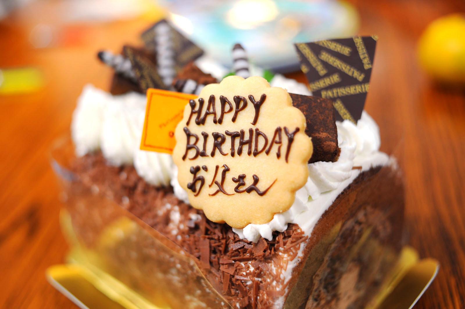 誕生日ケーキのコピー