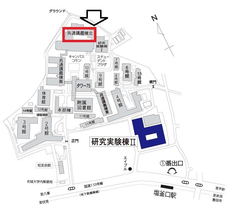 名城大学天白地図