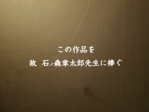 s-20190429_120358.jpg