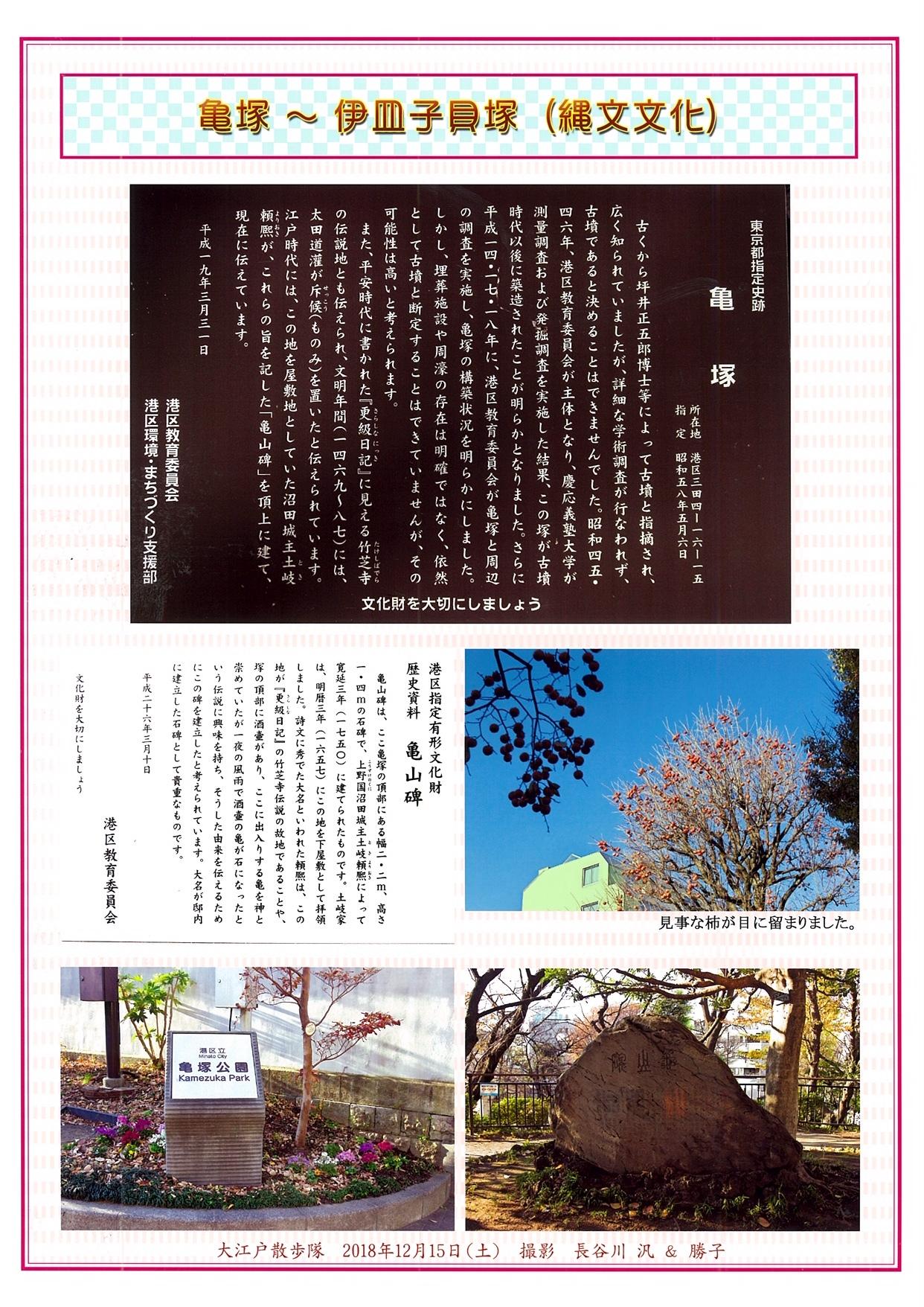 20181215_5.jpg