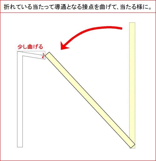 14IMG01521REPAIRON.jpg