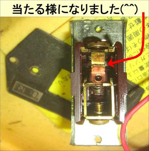 15IMG01521.jpg