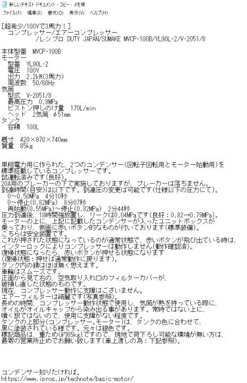 DOKYU12.jpg