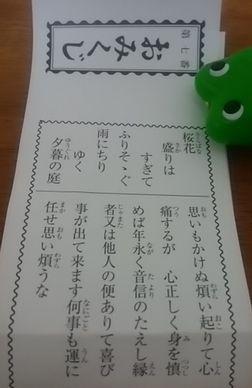 daijinnguuomikuji2019.jpg