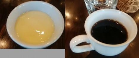sannbarudeza-tocoffee.jpg