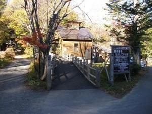 181018遊歩道入口