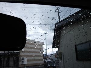 181101始まりは雨