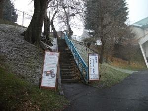 181206怖くない階段