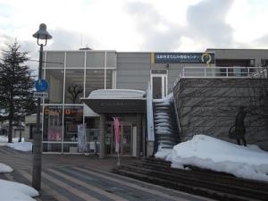 190221弘前市まちなか情報センター