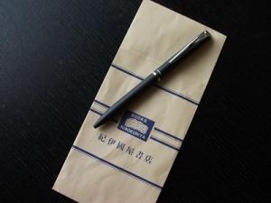 190422ボールペン