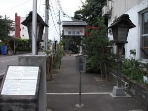 190822廣田神社参道