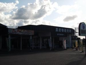 190912森田農産物直売所